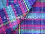 【热卖】210T桃皮绒 288F 超细纤维 格子印花 户外沙滩服