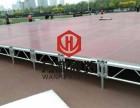 铝合金拼装舞台