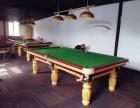 天津益动未来中式黑八台球桌