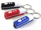 多功能迷你投影钟 钥匙扣投影钟 手电筒钥匙扣