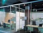 办公室装修、餐饮娱乐空间及商铺设计和施工一体化