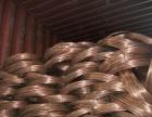 高价回收 废旧电缆 电线 废铜 废铝 回收