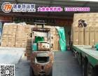 广州荔湾区物流仓储