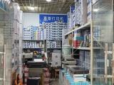邯郸联想7216激光打印机一体机硒鼓碳粉加粉