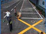 深圳专业供应小区停车场车位划线 道路通道