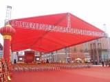 广州布洛广告有限公司提供会议晚会庆典策划服务