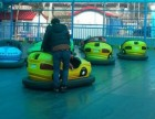 新款碰碰车游乐设备、公园儿童碰碰车、碰碰车生产厂家