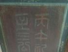 祖传清朝光绪年间木台柜