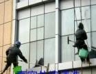 淄博志远物业保洁综合服务公司