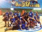 东莞东城寮步青少儿篮球班 暑期班 全托走读