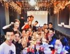 郑州家庭春节聚会短租的地方