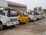 上海24小时汽车道路救援,汽车维修保养,拖车救援