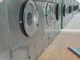 水洗机回收 广州水洗机回收 水洗机械设备回收 水洗机回收价格