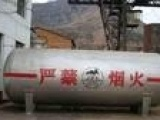 焦作市销售保温专用材料丁烷气