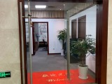 人民广场港泰广场小面积办公室出租