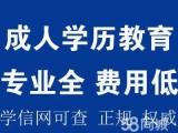 深圳哪家好报名咨询中心-学历 可查 国家承认