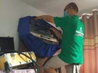 允翔专业保洁清洗、家电维修,高端洗衣会所