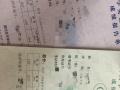 大学生兼职英语家教(高考英语133)