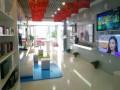 郑州乐视体验店