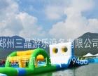 您成功致富, 充气玩具出售出租便宜大型支架水上充气冲关设备