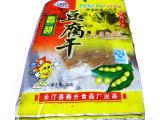产地货源直供福建闽西特产香甜即食豆制品  12 12 低价混批