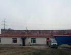 农大 化工路 厂房 600平米