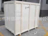 北京木箱 定制木包装箱 出口免检木包装箱 熏蒸木包装箱  木托盘