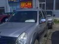 黄海傲龙CUV2006款 2.2 手动 超豪华型-越野车便宜出售