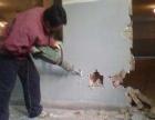 郑州专业室内拆除,砸墙,铲地砖,清垃圾,省钱更可靠