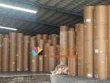 进口115-125克俄罗斯牛卡纸