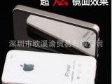 移动电源  5200毫安手机移动电源 iPhone4充电宝 电源