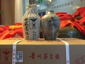 贵州洞藏老坛酒生产厂家诚招代理加盟 名酒