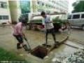 苏州下水道疏通清淤 苏州清洗隔油池清理