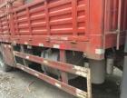 龙威单桥货车出售
