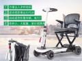 美国舒乐适老年电动四轮折叠代步车安全可靠厂家直销