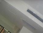 福州闽侯大学城周边专业空调维修清洗加氨及拆装