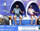 幻影星空VR体验馆加盟费/9d体验馆+虚拟+VR娱乐设备供应