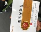 中成药产品申报批文批号杰东药业