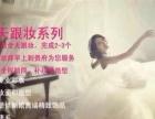 汕头化妆师琴子,承接新娘跟妆,过门妆,私人订制妆容