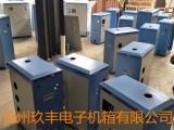 定制机械设备外壳电控设备外壳钣金机箱外壳等各种设备外壳