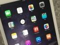 Apple iPad Air WLAN 32GB yim