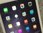 Apple iPad Air WLAN 32GB yim