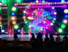 北京西城区少儿舞蹈班中国舞教学