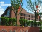 中国人民大学网络教育专科、本科 财务管理等专业正在招生中