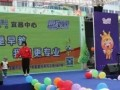 运动宝贝国际早教宜昌中心四月免费活动预告