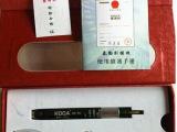 包邮正宗台湾KOCA CE-70 气动打磨机 刻模笔 刻字笔气动