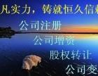 上海闵行区诸翟股权转让都需要哪些材料,什么流程