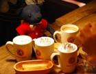 保定漫咖啡能加盟么