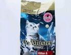 出售宠物猫粮猫用品