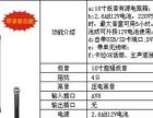 10寸E10拉杆电瓶音箱户外演出广告宣传USB音响
